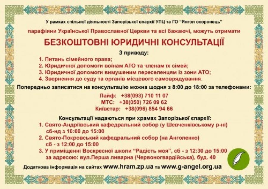 Православная энциклопедия Азбука веры  православный сайт